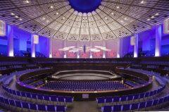 Amadeus - Kuppelsaal Hannover