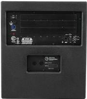 Atlas Sound EJW115A-B