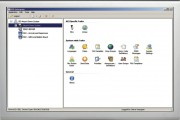 IED Enterprise Software Suite