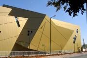 Wohl Center Bar-Ilan Universität